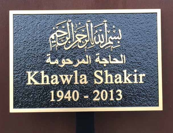 "Online Sign Maker | 4"" High Cast Bronze Memorial Plaque / House Sign"